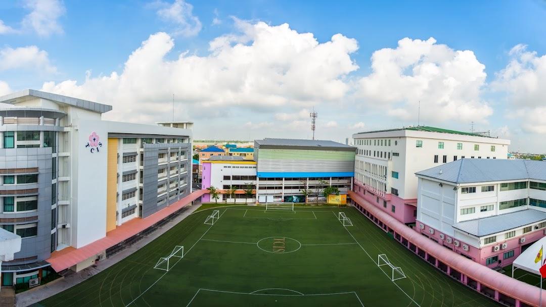 TCIS International School